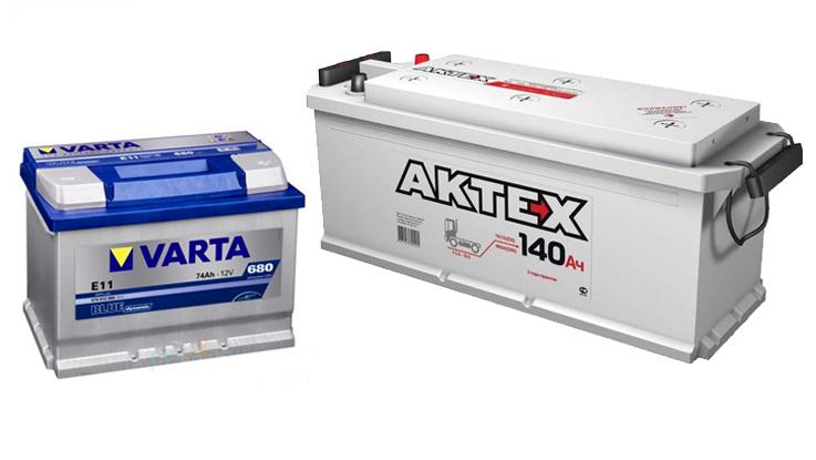 Вывоз и утилизация аккумуляторных батарей